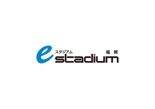 TV番組でeスタジアム福岡が報道されました