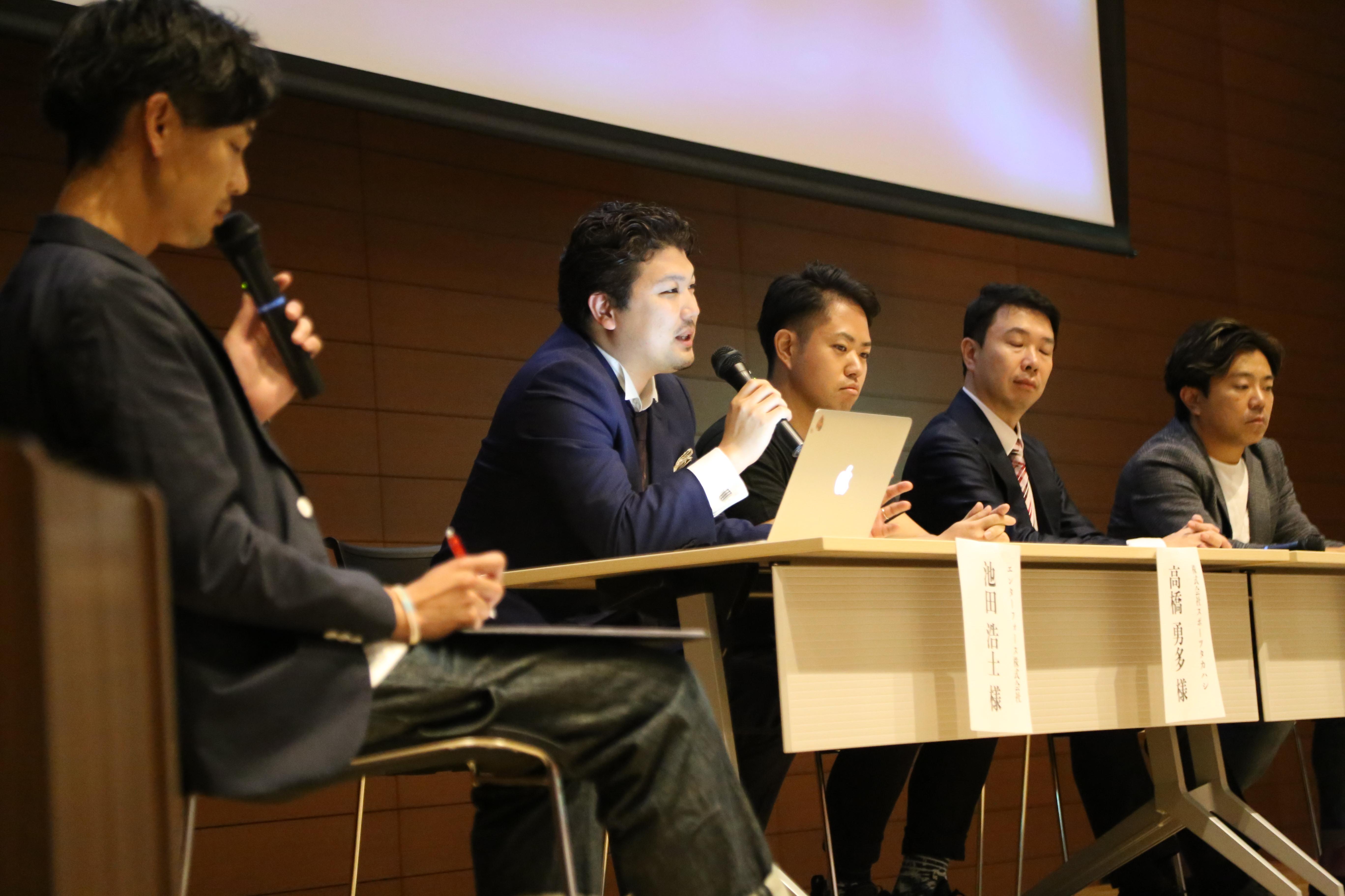 大阪eスポーツ研究会講演