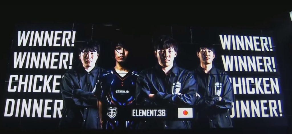 『ELEMENT.36 JAPAN』PUBG CONTINENTAL SERIES 1 (PCS1) 大会結果