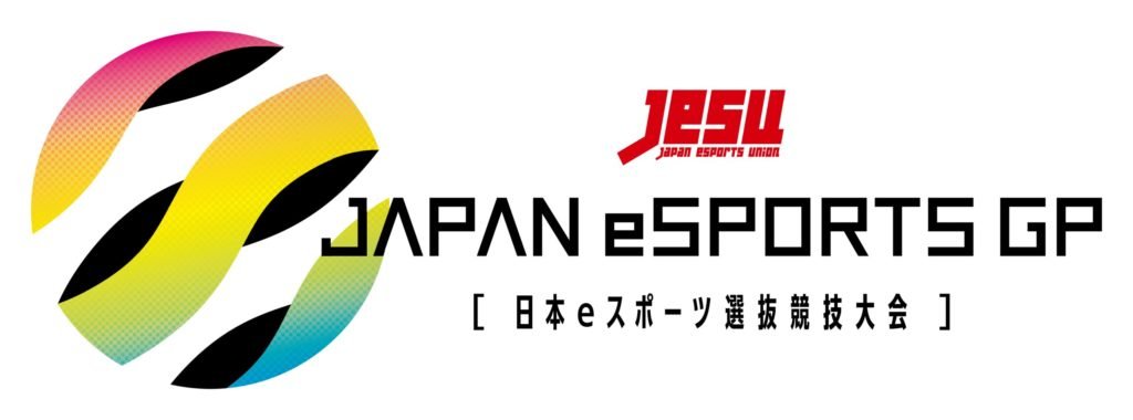『ELEMENT.36 JAPAN』【ウイイレ部門】jesu JAPANeSPORTS GP 結果報告【日本eスポーツ選抜競技大会】