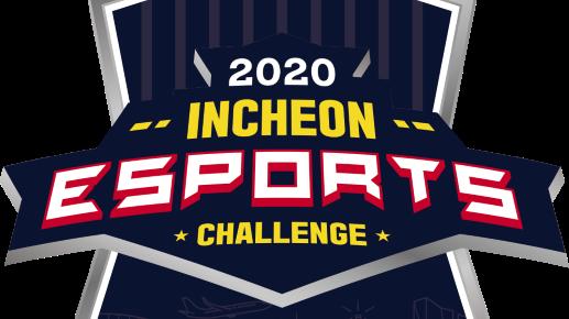 【PUBG部門】2020 INCHEON CHALLENGE CUP出場のお知らせ
