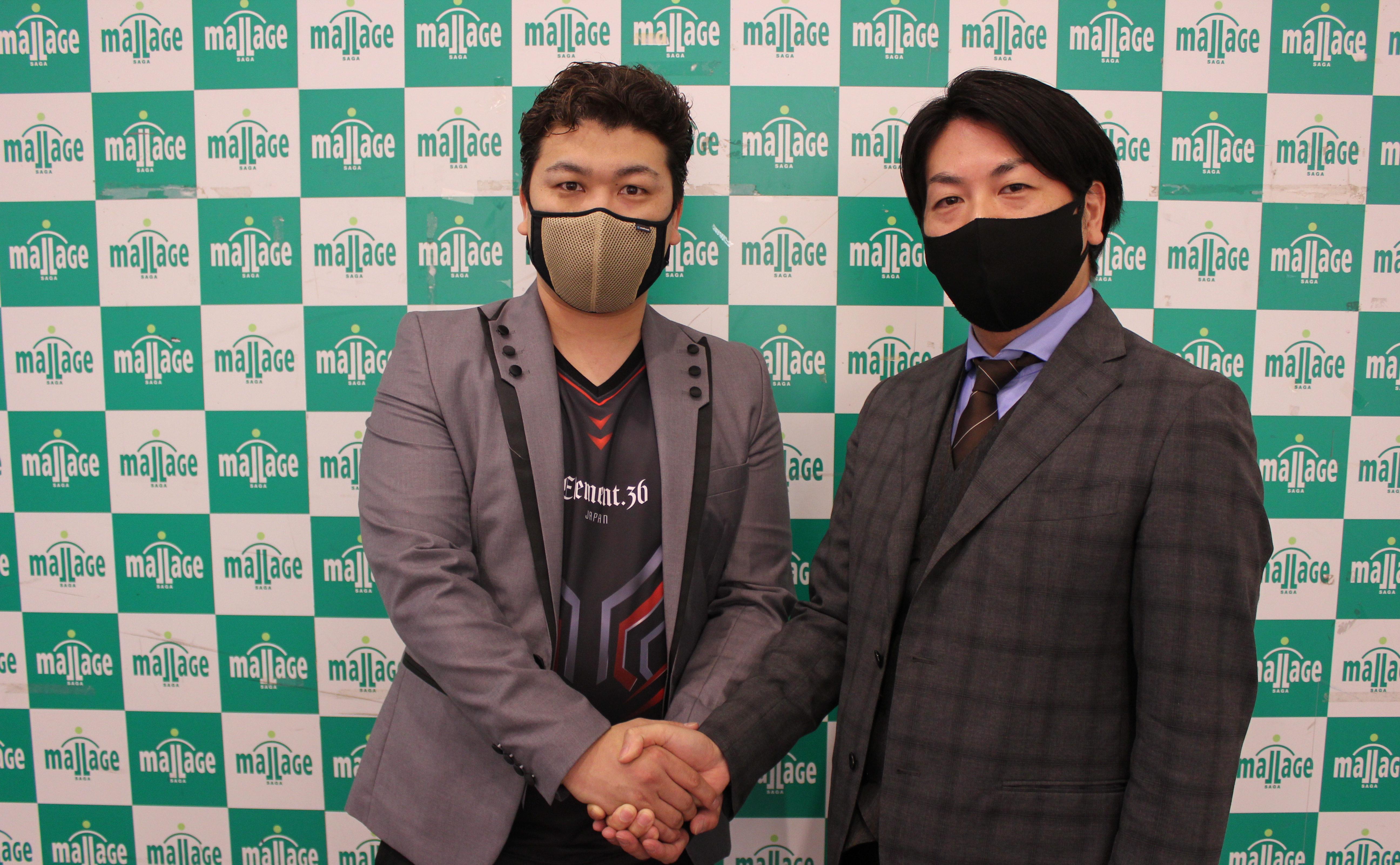 【ENTER FORCE.36】双日商業開発株式会社モラージュ佐賀とスポンサー契約締結